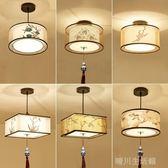 新中式小吊燈陽臺過道走廊玄關客廳燈現代簡約創意中國風餐廳燈具 晴川生活館