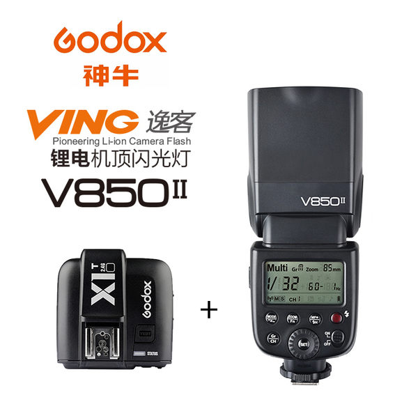 ◎相機專家◎ Godox 神牛 V850II + X1發射器Kit 鋰電池 機頂閃光燈 2.4G 快速回電 公司貨
