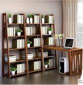 全實木書桌簡約可伸縮調節書房臥室連體書桌帶書架家用電腦寫字桌【宜室家居】