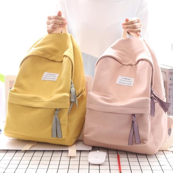 雙肩包女2019新款背包女雙肩簡約韓版高中學生帆布書包-ifashion