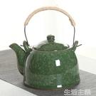 茶壺 陶瓷茶壺冰裂提梁壺單壺茶具帶過濾網泡茶壺餐廳茶水壺800ml家用 生活主義