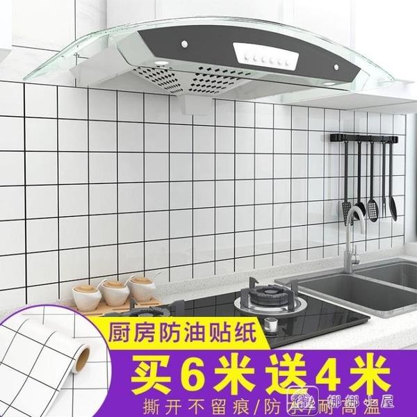 壁紙 廚房防油貼紙耐高溫櫃灶臺用自粘墻貼油機墻體用瓷磚貼墻紙 YXS新年禮物