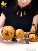 酒葫蘆酒壺掛件純正裝水裝酒天然家居風水便攜隨身小擺件客廳招財  夢想生活家
