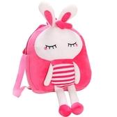 卡通可愛幼兒園書包1-3-5歲兒童小背包女孩包包雙肩包女童男寶寶   koko時裝店