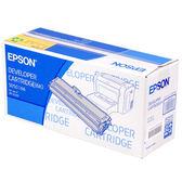 S050166 EPSON 原廠黑色碳粉匣 適用 EPL-6200/6200N,高容量6000張