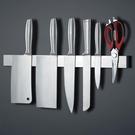 磁鐵刀架磁性菜刀架吸鐵石壁掛式放刀座免打孔刀具磁力收納磁廚房ATF 青木鋪子