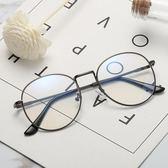 防輻射眼鏡女無度數防藍光平光鏡男復古圓框素顏手機電腦眼睛