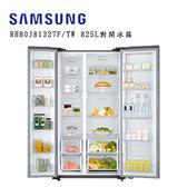 【結帳下殺➘ 含基本安裝】SAMSUNG 三星 RH80J81327F 825L 對開電冰箱