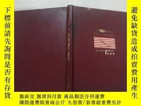 二手書博民逛書店英文原版書:The罕見LIFE History of the U