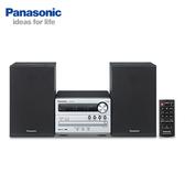 [Panasonic 國際牌]藍牙/USB組合音響-銀(S) SC-PM250