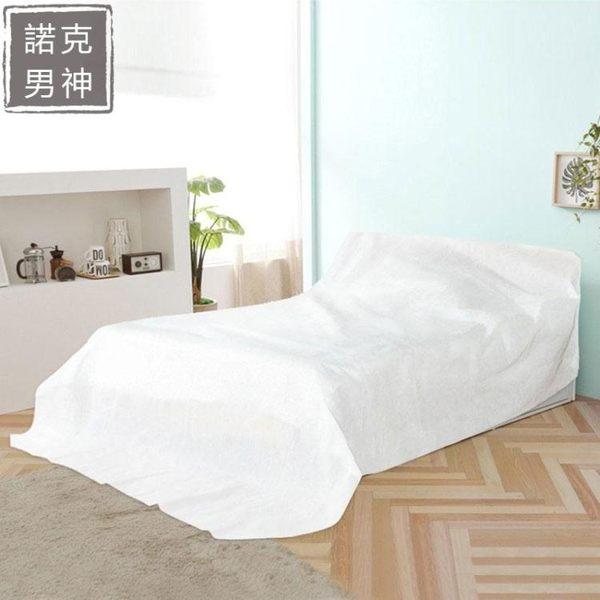 家具沙發防灰塵罩布裝修大掃除遮灰布床頭隔臟防塵罩單超寬大蓋布 情人節禮物