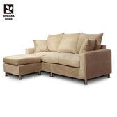 *多瓦娜 薇拉多彩L型布沙發/五色-724 均一價7988 L型沙發 /可搭茶几電視櫃