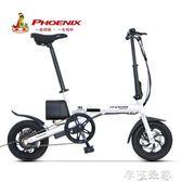 機車鳳凰鋰電車 折疊助力電動車 小型單車迷你電瓶車鋰電池東風壹號 MKS交換禮物