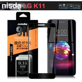 NISDA for LG K11 完美滿版玻璃保護貼-黑