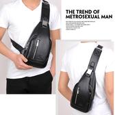 男士胸包斜背包真皮2020新款潮側背包胸前包斜肩包休閒潮 新年禮物