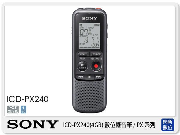 【分期0利率,免運費】SONY ICD-PX240 入門 錄音器 錄音筆 內建 4G (ICDPX240,台灣索尼公司貨)