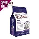 BESTBREED貝斯比 低敏無穀全齡貓配方 5.4kg X 1包(新包裝)【免運直出】