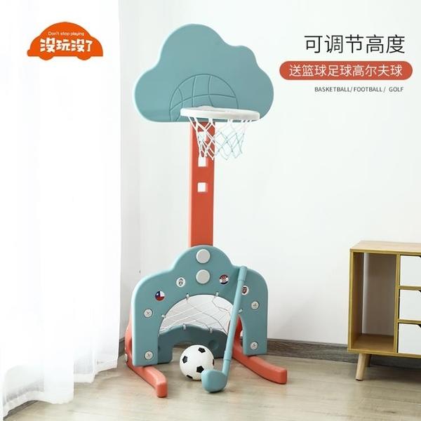 兒童籃球框室內家用籃球架可升降投籃架寶寶男女孩球類玩具2-3歲 一木良品