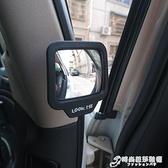 汽車後排開門下車觀察鏡後視鏡車內觀後鏡除盲區廣角鏡防撞倒車鏡 雙十二全館免運