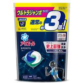 Ariel 運動3D抗菌洗衣膠囊40顆【愛買】