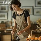 圍裙韓版時尚家用廚房防水防油烘焙咖啡師工作服圍裙男女【桃子居家】