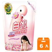 BAIGO白鴿防蟎衣物柔軟精補充包-幸福花香1800g(6入)/箱【康鄰超市】