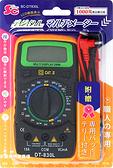 數位液晶萬用電錶 SC-DT830L 【多廣角特賣廣場】Sin Cyuan