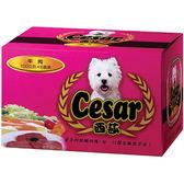 ★超值2件組★西莎精緻狗罐頭-牛肉100g*6入【愛買】