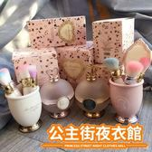 收納盒 刷桶 貴族浮雕化妝刷子收納桶鏡子腮紅盅全套彩妝工具筒