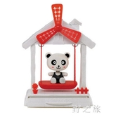 創意禮品女生女孩生日禮物愛心熊音樂盒粉色房子卡通熊秋千八音盒LZ2120【野之旅】