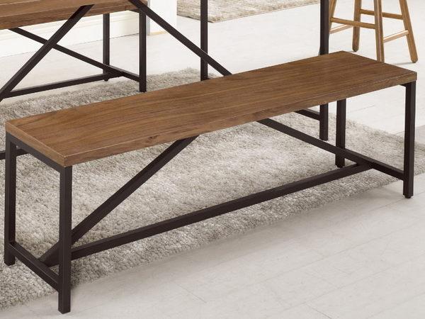 休閒桌椅 MK-528-3 巴羅休閒椅【大眾家居舘】