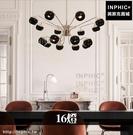 INPHIC-客廳吊燈燈飾臥室餐廳北歐後現代燈具-16燈_WUEs