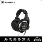 【海恩數位】森海塞爾 SENNHEISER HD800S 開放設計 旗艦 頭戴式耳機