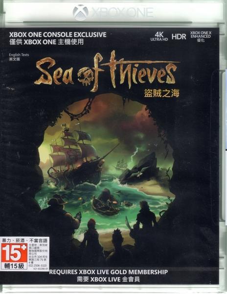 現貨中 XBOXONE遊戲 盜賊之海 Sea of Thieves 英文亞版【玩樂小熊】