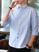 森雅誠品 襯衫男七分袖夏季中袖正韓修身長袖純棉寸衫亞麻白色休閒短袖襯衣