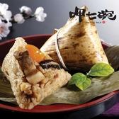 【呷七碗】闊嘴師金滿福蛋黃粽(180gx10粒)