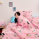 床包被套組 / 單人【逗柴貓粉】含一件枕套 高密度磨毛布 戀家小舖台灣製 柴犬 貓