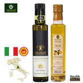 閤大喜-DOP LO STORICO + 檸檬風味特級冷壓初榨橄欖油 250ml 二入組