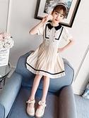 兒童洋裝 女童連身裙夏裝2021新款洋氣網紅中大兒童學院風女孩大童短袖裙子 童趣屋