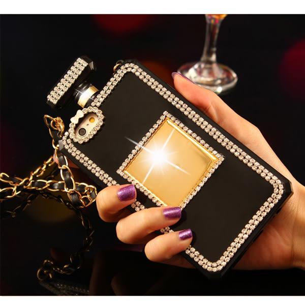 三星 S8 S8 PLUS S7 S7 EDGE Note5 Note8 手機殼 水鑽殼 客製化 訂製 香水瓶 簡約邊鑽