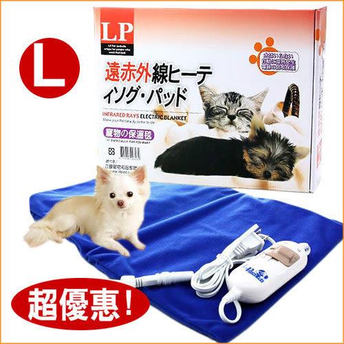 PetLand寵物樂園《LP寵物專用3段式電毯》更新款小動物犬貓保溫電毯 - L / 遠紅外線