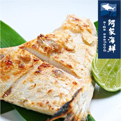 【阿家海鮮】日本特選級青鰤魚下巴 (185g±10%/片) 無腥味 新鮮 超嫩 日本 青甘魚 乾煎 鰤魚 燒烤