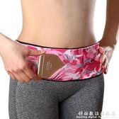運動腰包多功能腰帶防水跑步防盜隱形貼身手機小男女戶外 科炫數位