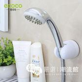花灑 支架淋浴器配件噴頭底座免打孔蓮蓬頭固定座吸盤式浴室架
