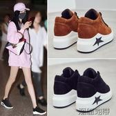 新款春夏季小白鞋內增高女鞋百搭韓版休閒黑色單鞋冬季厚底板鞋