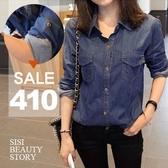 SISI【L5060】個性Der女孩兒 翻領薄款單寧牛仔襯衫上衣 丹寧顯瘦罩衫外套