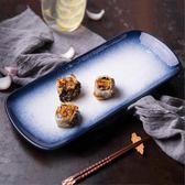 壽司盤菜盤家用魚盤長方形盤子