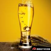 6只套裝 大容量雞尾酒杯子帶把家用啤酒杯玻璃杯莫吉托杯【探索者戶外生活館】