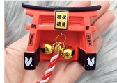 出口日本原單伏見稻荷東京奈良宮島富士山鳥居旅游紀念冰箱貼磁貼