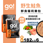 【SofyDOG】go!鮮食利樂貓餐包 豐醬系列 野生鮭魚182g 6件組